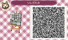Animal Crossing: New Leaf & HHD QR Code Paths  ..Flower stone set #5