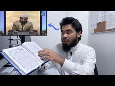 10 tips to memorize the Qur'an well - YouTube