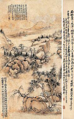 清代 - 石濤 -《幕山大觀亭圖》              Painted by the Qing Dynasty artist Shi Tao 石濤.