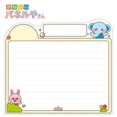 * ホワイトボード&イラストパネルのお店 『かわいいパネルやさん』panel.shopinfo.jp 新商品のお知らせです✨ * 3種類ある『お知らせボード』ですが、こちらはキャラクターが小さめで、文字がたっぷり描けるタイプ。2デザインあります♪罫線が入っているので描きやすいのも特徴ですが、薄いので無視して使えちゃうのも便利!なおすすめボードです(*´꒳`*) * 厚みのあるパネルにホワイトボード加工をしています。ホワイトボード用マーカーで書くと消せるので、何度も書き消しできます。詳しくはお店のHPをご覧ください(o^^o) * かわいいパネルやさん panel.shopinfo.jp * ぬりえ無料ダウンロードも引き続き実施中です! * * #かわいいパネルやさん #パネル #ホワイトボード #お知らせボード #ウェブショップ #ぬりえ #塗り絵 #壁面 #幼稚園 #保育園 #保育用品 #保育 #子ども #nurseryschool #kindergarten #preschool #幼儿园 #유치원 #イラスト #illust #illustration…