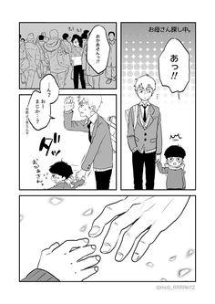 Arataka Reigen, Kageyama Shigeo || Mob Psycho 100