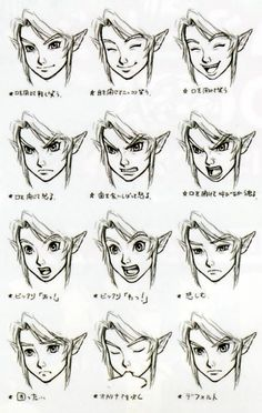 The Legend of Zelda: Twilight Princess Concept Art, Link's Expressions
