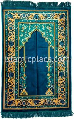 """This is our Sultan size Prayer Rug, excellent size for Big & Tall. Thick plush quality imported from Turkey. Measuring approximately 31"""" by 51"""" (including tassels). Makes an excellent gift."""