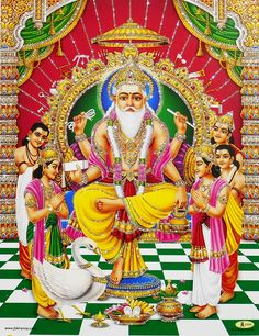 Vishwakarma - Glitter Poster (Glitter Poster - Unframed) Vishwakarma Puja, I Miss You Wallpaper, Lord Photo, Hindu Symbols, Kali Mata, Ganesha Painting, Ganesha Art, Lord Ganesha, Pooja Room Door Design