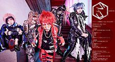Nakuro's Blog: Lack-Co Nuevos Singles Anunciados!!
