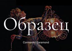 Пин сделан для учеников Осознанного Графдизайна (granich.ru). Чтобы развивать вкус к шрифтам. Следует внимательно, в медитативном состоянии, рассмотреть нюанс каждой буквы. И прочувствовать, как соединяется фон с этими буквами. #granich #typeface #font