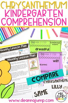 These Chrysanthemum kindergarten comprehension activities are a great way to get students practicing skills like retelling, comparing stories, and more! This is one of my favorite kindergarten read alouds for the beginning of the year.