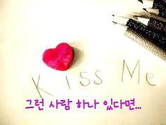 단월드 명상쉼터♡ :: I O You - 하트하트 ♡♡♡