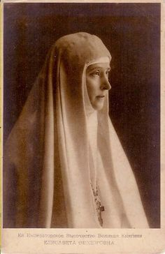 Großfürstin Elisabeth von Russland, GRand Duchess Elisabeth of Russia | Flickr - Photo Sharing!