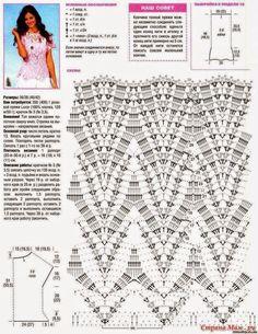 rosa1.jpg (623×807)