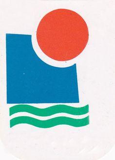 "momentsinlove: ""Fra Lippo Lippi 'Come Summer' "" Character Illustration, Graphic Design Illustration, Graphic Art, Illustration Art, Collages, Collage Art, Art Watercolor, Illustrations And Posters, Minimalist Art"