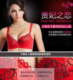 Bra, Advanced Adjustable Bust Gathering Style Underwear Comfortable Luxury Noble Elegant Body Shaping