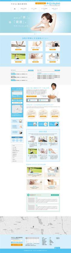 oneastarさんの提案 - 大阪府堺市の地域に根付いた鍼灸整骨院。ホームページリニューアルにつきTOPデザインの募集 | クラウドソーシング「ランサーズ」