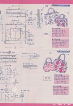 giftjap.info - Интернет-магазин | Japanese book and magazine handicrafts - LADY BOUTIQUE 2012-04