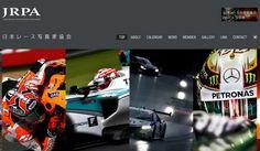 2016年日本レース写真家協会モータースポーツ写真コンテスト開催JRPA