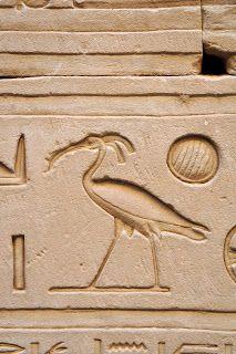 Carving at Edfu Temple