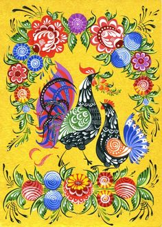 Russian Folk Art. Rooster and Hen with elaborate floral border.