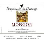 $16 smooth & supple Gamay, Beaujolais, France 92pts