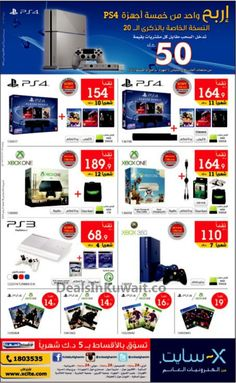 Xcite by Alghanim Electronics Kuwait: Offers – 27 April ...