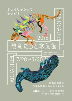 Designed by Hokkyok Japanese Graphic Design, Graphic Design Layouts, Graphic Design Posters, Graphic Design Typography, Graphic Design Illustration, Digital Illustration, Event Poster Design, Poster Design Inspiration, Flyer Design