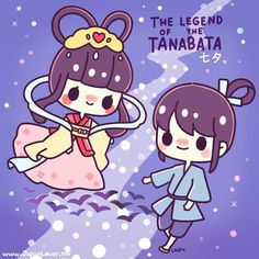 In Japan, the Tanabata festival is celebrated every day of the month (July But since our theme this month is all about Japanese legends and folklore (and love ♥), here& the story behin. Geisha, Art Kawaii, Kawaii Cute, Japanese Yokai, Japanese Art, Tanabata Festival, Chibi, Japanese Legends, Culture Art