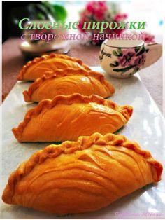 Головокружительные пирожки из слоеного теста с творожной начинкой ( запеченные в духовке)