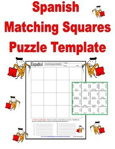 Spanish Matching Squares Puzzle Template by Sue Summers - for Students or Teachers - Pair work, partner activity.