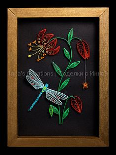 Dragonfly and lily flowers. Paper filigree. Created by Inna (increations.blogspot.com/), all rights reserved.