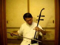 十六分音符連弓練習(二胡:黃國豪) - YouTube