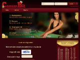 Four great features in one bitcoin casino – this is the most suitable statement to describe CaesarBit Casino since it offers the things any player would want to have: anonymity, transparency, security, as well as loyalty. Casino Reviews, Loyalty, Honesty