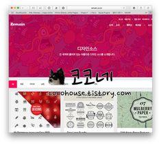 즐겨찾기 추가해야 할 유용한 사이트 추천 25개(모르면 손해, 알면 개꿀 사이트) Text Design, Photoshop, Texture, Logos, Paper, Innovation, Surface Finish, Logo, Pattern