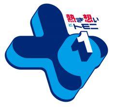 大阪 七夕イベント 2015