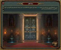 صور متاهة الظلام في لعبة أرض المعارك