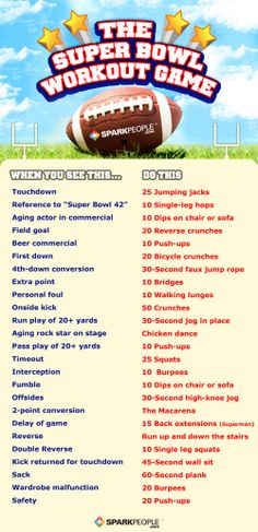 The #SuperBowl workout game! OMG have to try this (so funny)!