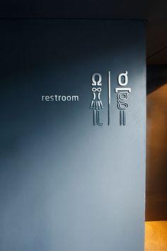 izze toilet signage