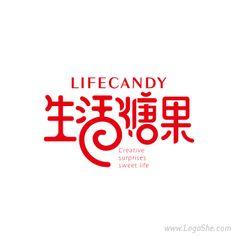 生活糖果网站Logo设计