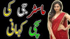 98 Best Stories In Urdu Hindi images in 2019   Female, 2016
