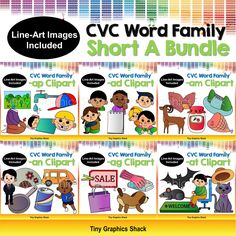cvc short a clipart bundle:   -at word family -ad word family -ag word family -am word family -an word family -ap word family