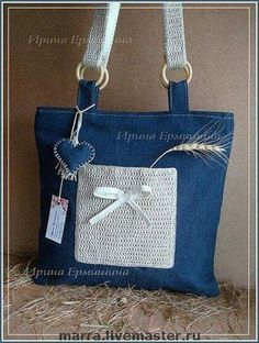 "Denim bag with knit bag attached to front Сумка ""Фристайл Джинс"" Denim Purse, Tote Purse, Tote Bags, Patchwork Bags, Quilted Bag, Jean Purses, Purses And Bags, Diy Sac, Denim Handbags"