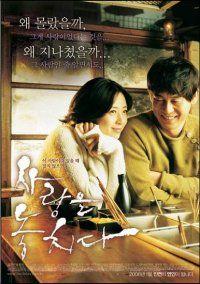 사랑을 놓치다: Woo-jae está profundamente enamorado de su novia, sin embargo ésta ha decidido terminar su relación con él, dejándolo profundamente herido. Yeon-soo,una amiga de toda la vida , ha vivido mucho tiempo amándolo en secreto, pero nunca se ha atrevido a decírselo. El tiempo pasa y el destino vuelve a unirlos, pero Woo-jae no comprende aun los sentimientos de Yeon-soo y quizás cuando por fin logre hacerlo ya sea demasiado tarde para revivir el amor.