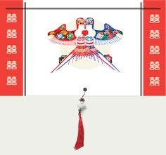 Consulted and designed products, combining Chinese and western wedding traditions. Vintage kite designs were the inspiration for creating a symbol for the couple. Kite Designs, Cultural Identity, Robin, Symbols, Letters, Culture, Inspiration, Biblical Inspiration, Icons