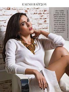 Picture of Eleni Vaitsou