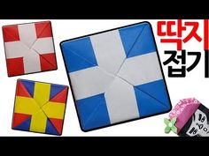 Origami, Paper Quilt, Artsy Fartsy, Coasters, Mandala, Quilts, Toys, Activity Toys, Coaster