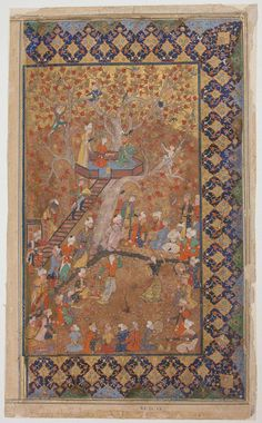 The page was done in the late 16th century, in Shiraz Iran. It is 32.1 x 18.1 cm, watercolour and gold on paper. The page shows what looks like an all male gathering, being entertained by musicians and male dancers