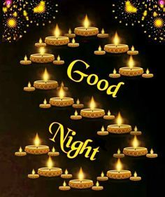 New Good Night Images, Good Morning Beautiful Pictures, Beautiful Good Night Images, Romantic Good Night, Cute Good Night, Good Night Gif, Good Night Sweet Dreams, Sunday Images, Good Night Flowers