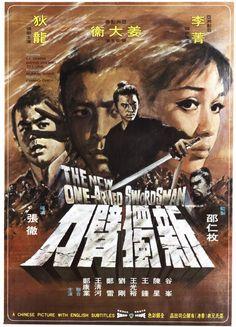 La furia del tigre amarillo (1971) de Chang Cheh (http://ultracuerpos.com/fichas/furia-tigre-amarillo-1971-chang-cheh/) #pelicula #poster #kungfu