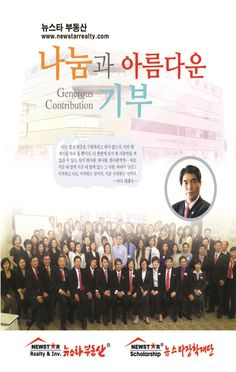 2015 NEWSTAR 하계행사 책자