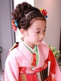 Numbness In Hands, Kids Laughing, Hair Setting, Pinterest Hair, Yukata, Japanese Culture, Hair Pins, Getting Married, Kimono