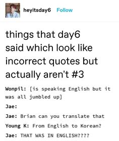 Jae Day6, Young K, Funny Kpop Memes, Korean Bands, I Don T Know, Kpop Groups, Haha, Feelings, Sayings