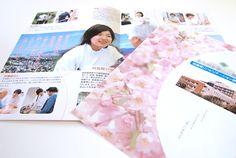 桜咲き誇る病院パンフレットデザイン A3サイズ2つ折り